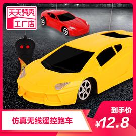 儿童遥控汽车无线遥控赛车越野车漂移男孩女孩小汽车模电动玩具车