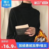 加绒德绒加厚t恤女上衣韩版2021内搭半高领打底衫女秋冬长袖修身