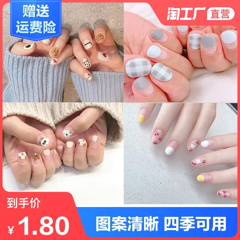 指甲贴片美甲帖穿戴美甲贴片假指甲可拆卸甲片成品摘戴指甲贴套装