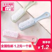 立杰(居家日用 )塑料小刷子鞋子清洁 软毛洗鞋刷洗衣刷配鞋架