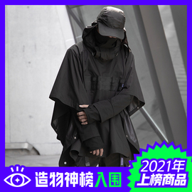WHYWORKS19AW賽博朋克機能斗篷暗黑忍者披肩戶外防風雨雪風衣外套圖片