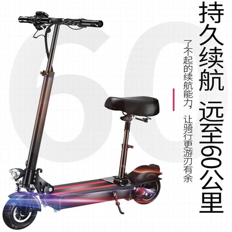 代步车电动滑板车成人迷你电动车(用329.57元券)