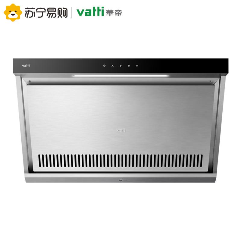 Vatti/华帝 CXW-200-i11027抽油烟机大吸力不锈钢烟机侧吸式正品