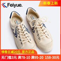 帆布鞋男夏季低帮学生高帮韩版潮流板鞋布鞋情侣百搭小白鞋休闲鞋
