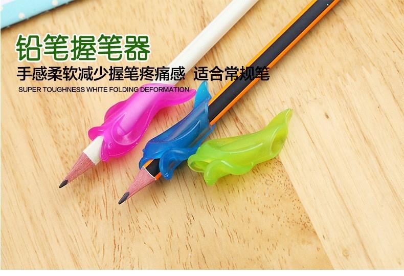 握笔器学生握笔套儿童矫正握笔姿势笔套软胶护手铅笔保护套 3个装