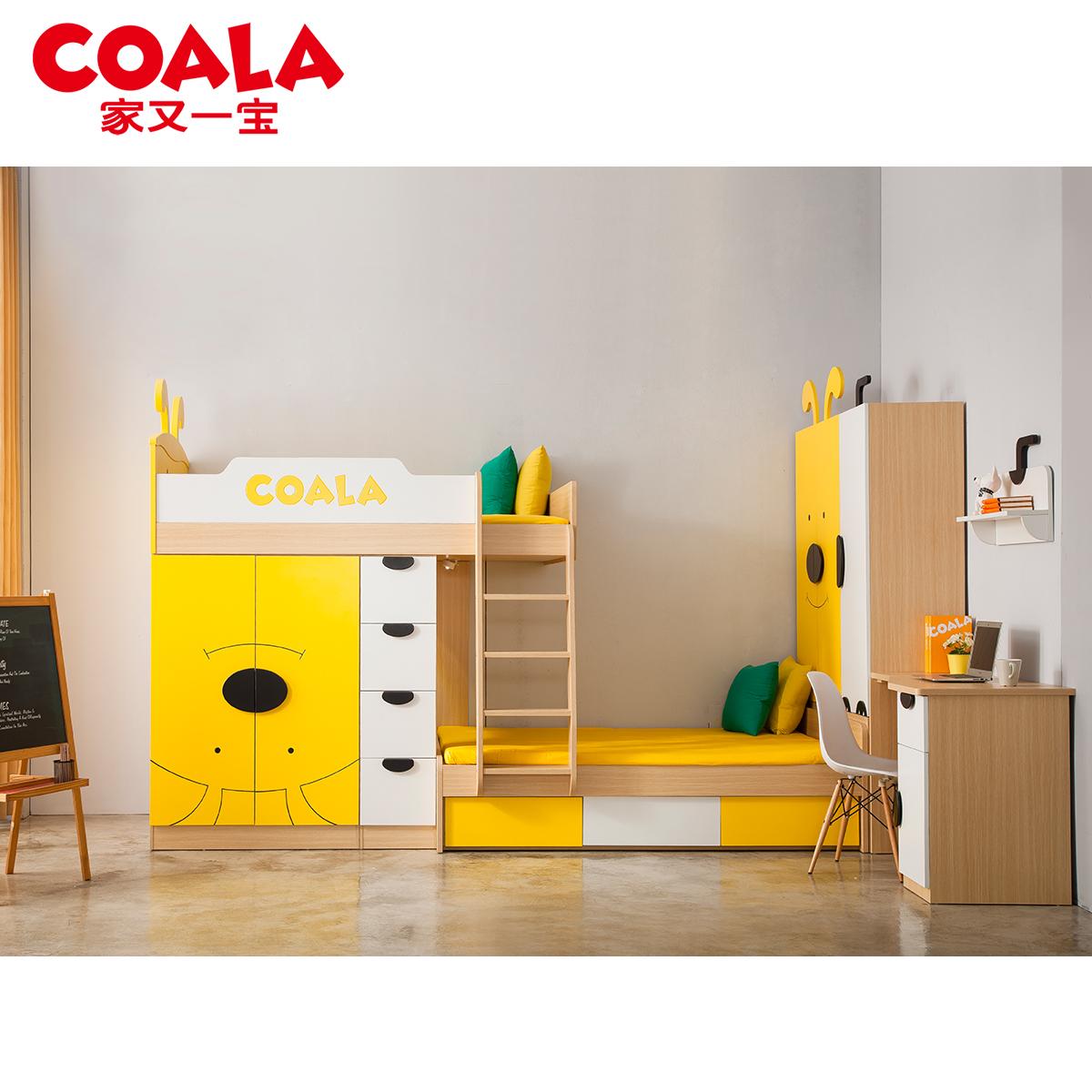 COALA 小户型榻榻米高低床双层床儿童床子母床带衣柜多功能组合床券后5724.00元