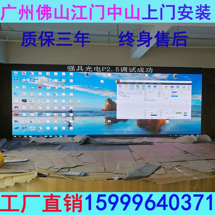 中國代購|中國批發-ibuy99|������P10|P10显示屏led电子广告屏走字滚动屏室内外P2P2.5P3P4P5P6P8全彩屏