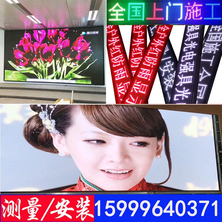 中國代購|中國批發-ibuy99|������P10|P10室内户外LED显示屏广告滚动电子走字屏p2P2.5P3P4P5P6P8全彩屏