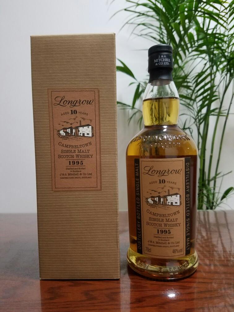 老版款朗格罗10年1995云顶Longrow苏格兰单一麦芽威士忌46度700ml