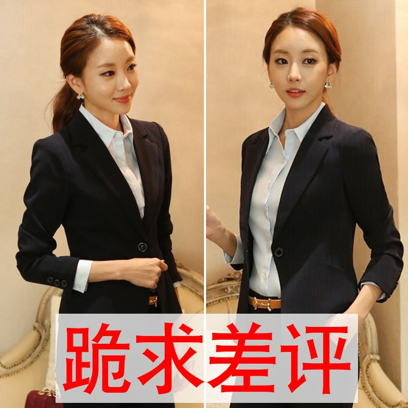 Small suit womens coat show 2018 fattening Chinese style plus one piece large size professional host short button