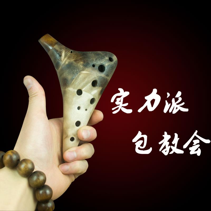 Бесплатная доставка по китаю Средний тон C Ocarina 12 отверстий + 6 отверстий тюнинг F настройка Ocarina Всего всего 55 юаней Три полных производства