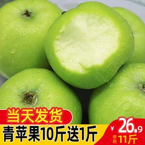 领1元券购买新鲜青苹果整箱孕妇水果应当季时令水果非红富士批发包邮10斤装