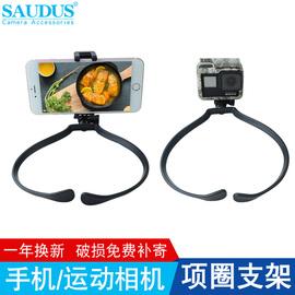 项圈手机GoPro9/8运动相机挂脖支架拍摄视频解放双手抖音快手神器图片