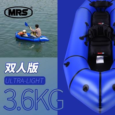 MRS Single Double Inflatable Kayak Canoe Grass Boat Fishing Lu Yazhou Micro Micro Drifting Adventure Backpacking Boat