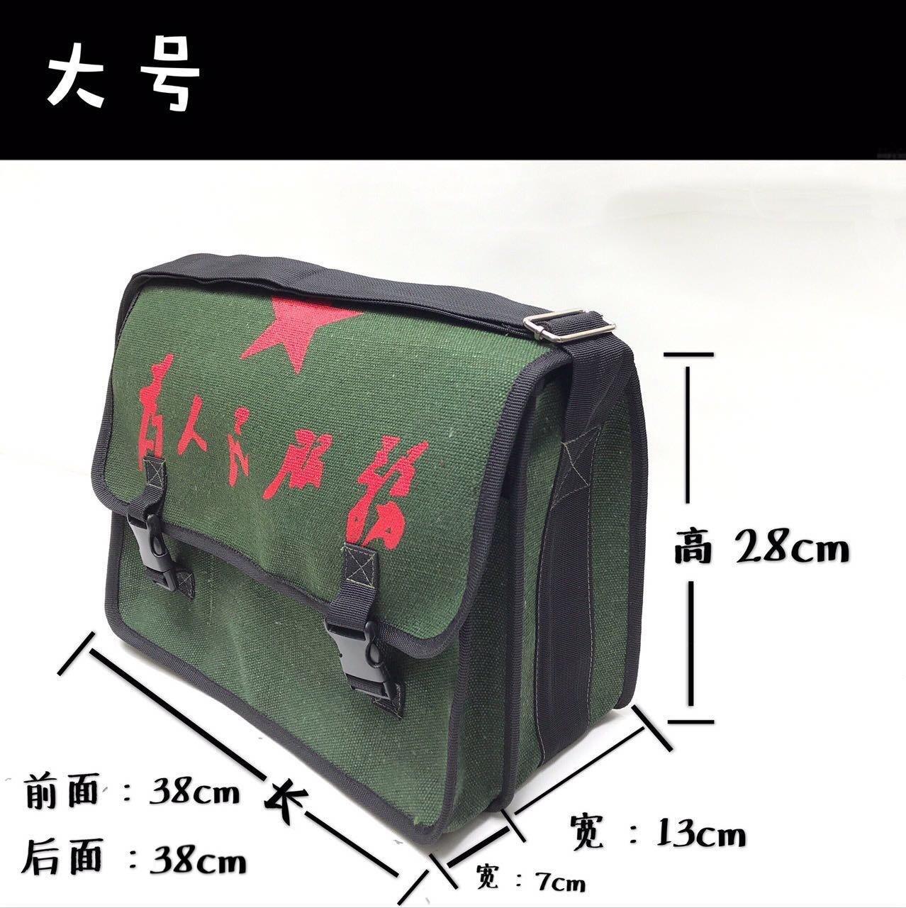 Thickened hand-held car bag hanging bag single shoulder labor protection canvas kit mens Wear-resistant bag with film