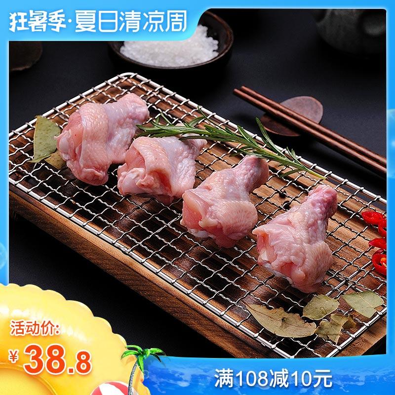 SUNNER/圣农冷冻鸡翅根1000g鲜嫩多汁安全高品质鸡肉小鸡腿1kg/袋