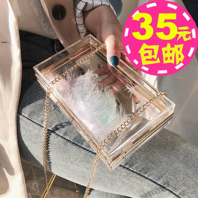 名媛女2019新款潮韩版链条透明包包满70.00元可用35元优惠券