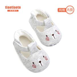 夏季婴儿单鞋0-6-12月春秋女宝宝步前1岁男软底学防滑步布鞋新生图片