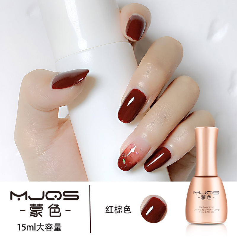 Red manicure 2020 new color autumn winter, red brown nail polish, sugar, phototherapy, glue, wine, red nail polish.
