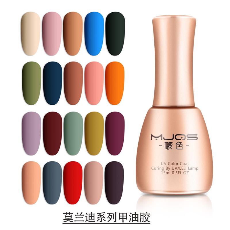 Manicure, 2020, new nail spray, phototherapy, nail polish and plastic.