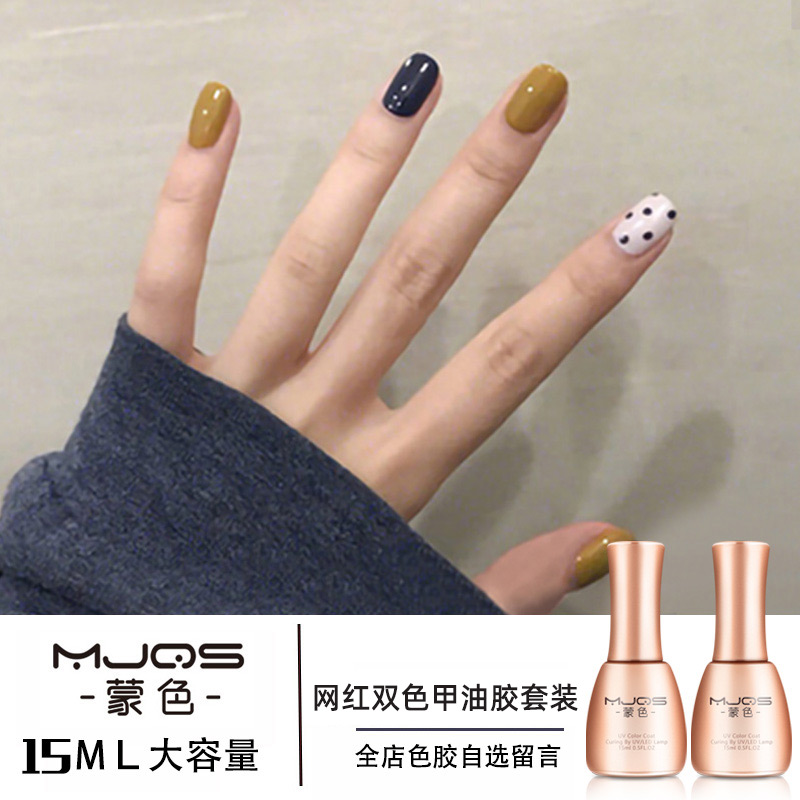 Manicure phototherapy nail polish 2021 new white nail polish nail suit.
