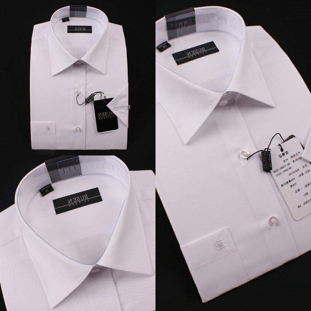 Promotion of mens business suit pure white short sleeve shirt professional mens Shirt Youth BUSEN / BUSEN