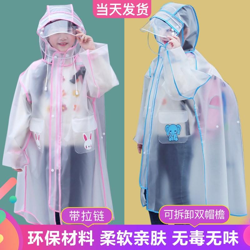 儿童雨衣男童2021女童幼儿园全身长款小学生宝宝上学带书包位雨披