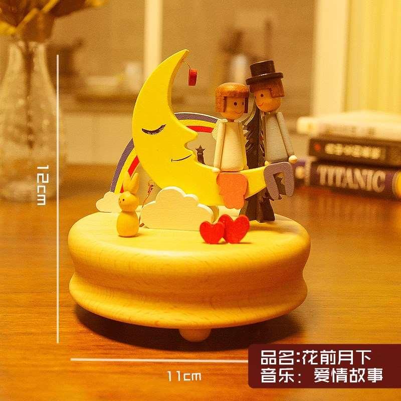 五折促销七夕情人节木质旋转音乐盒八音盒生日礼物新婚礼物送女友情侣闺蜜