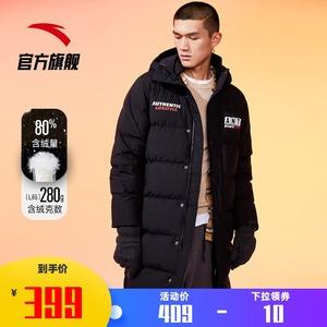 安踏男2020冬季新款中长款羽绒服