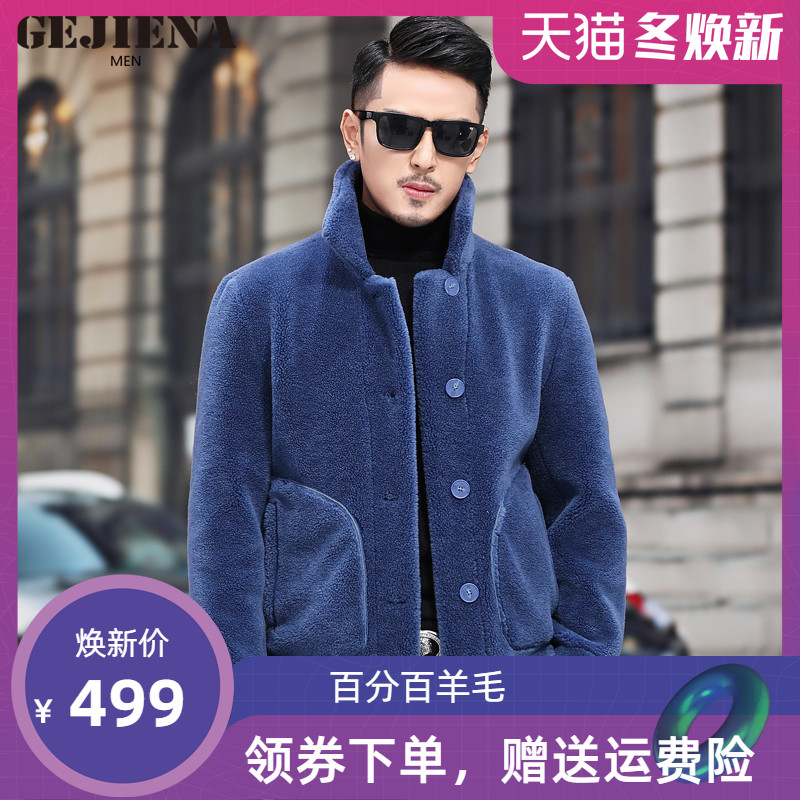 Fur in one mens Haining winter Lamb Fur grass Leather Mens cashmere jacket jacket jacket fashion