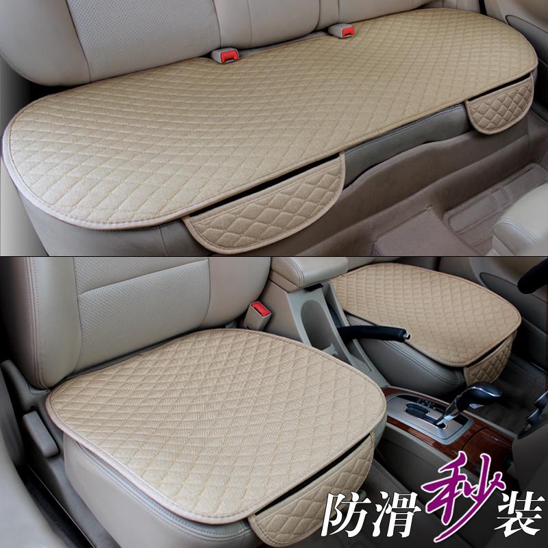 汽车坐垫四季通用单片三件套防滑座垫单个屁屁垫车载座椅垫无靠背