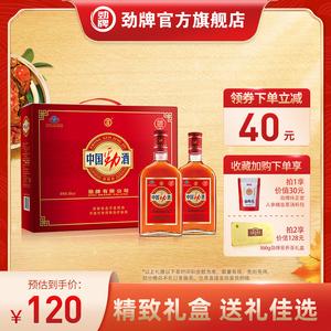 劲牌 35度 中国劲酒 600ml*2瓶装保健酒白酒 酒水送礼 官方旗舰店