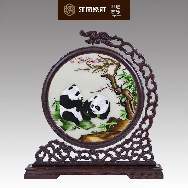 中国特色礼品送老外纯手工苏绣双面绣屏风博古架熊猫摆件鸡翅木
