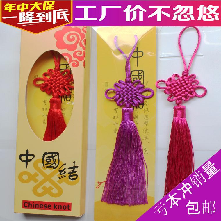 中国结挂件小号挂饰6盘平安结送老外礼品中国风特色手工艺正品