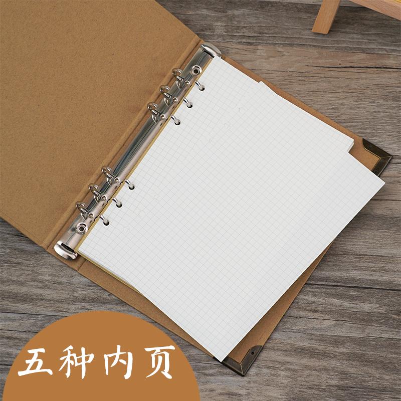 11月17日最新优惠a4b5活页本可拆卸硬壳六孔手账本