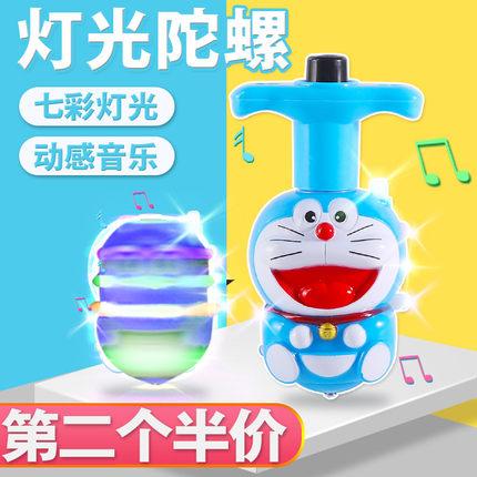 小黄人陀螺皮卡丘机器猫七彩发光闪光户外音乐卡通男女孩儿童玩具