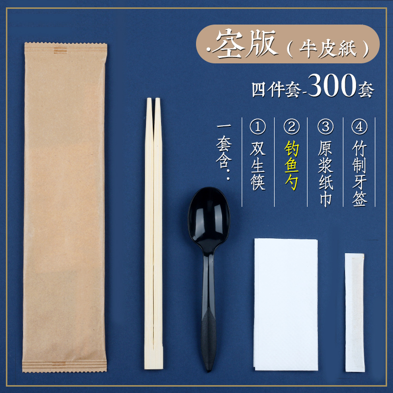 Empty kraft paper disposable chopsticks set 4-piece takeout fast food packing utensils spoon toothpick 4-in-1
