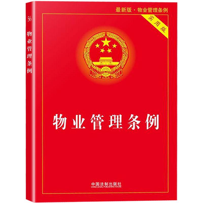 Законы и правила Артикул 600474658360