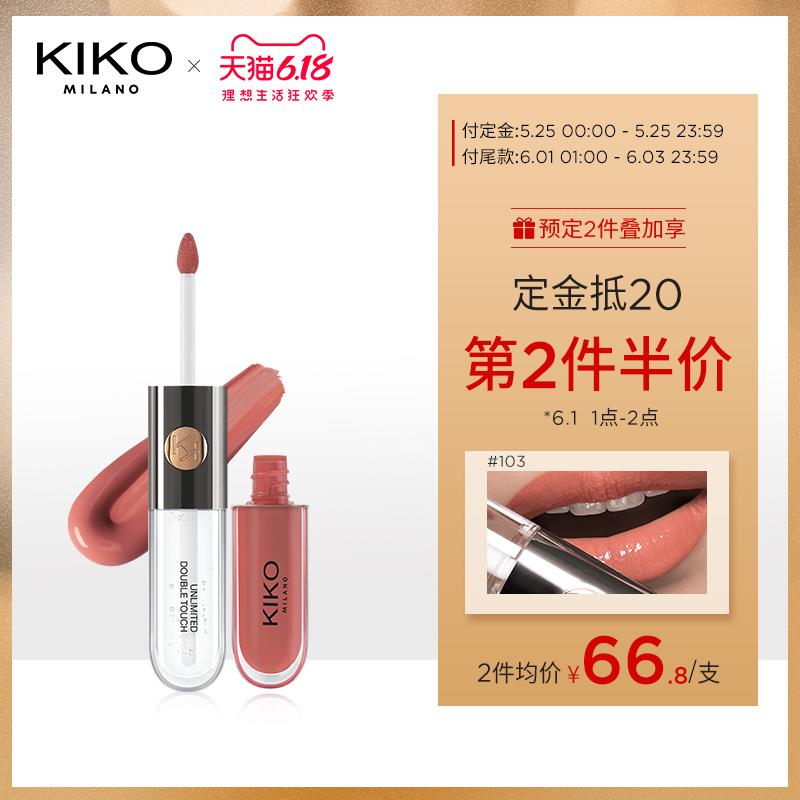 【618预售】KIKO双头唇釉中国定制色枫叶红128/126/127不掉色图片