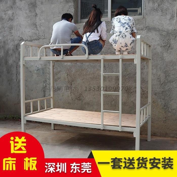 铁艺子母床高低上下床双层床儿童铁架小户型床架子床上下铺铁床。
