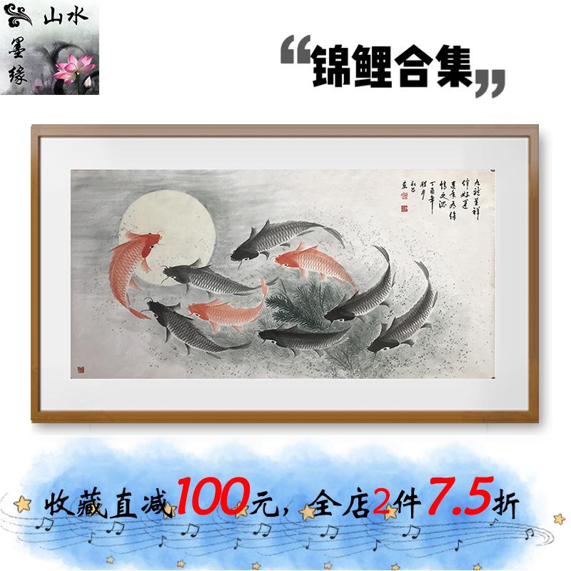 手绘国画水墨荷花锦鲤鱼连年有余客厅办公室礼品字画装饰画九鱼图