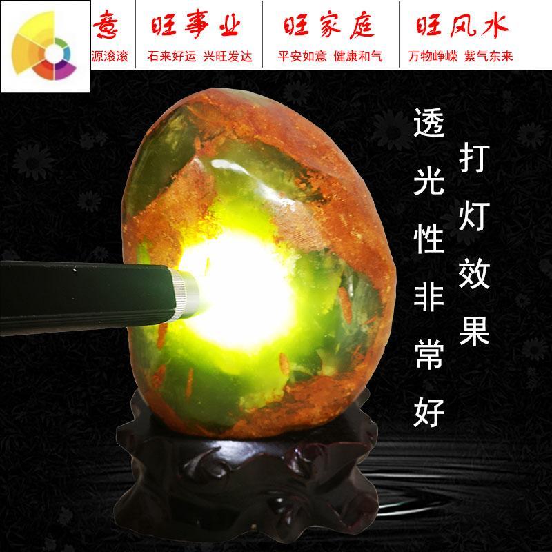 Сувенирные камни Артикул 643446387156