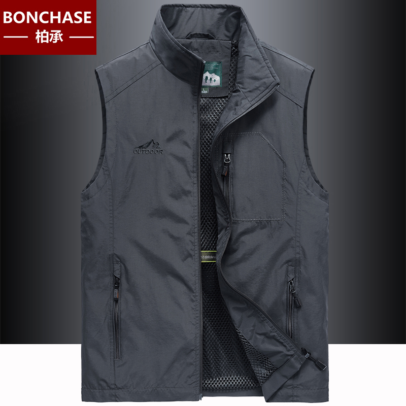 Spring and autumn vest men's outdoor cemented casual vest men's loose large size speed dry worker