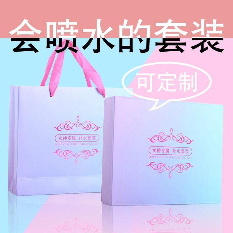 情人节实用生日礼物送女友女生情侣礼品纪念三八妇女节礼物送员工,可领取10元淘宝优惠券
