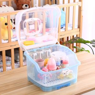 婴儿奶瓶收纳箱晾干架大号手提带盖防尘沥水架宝宝便携外出热销盒