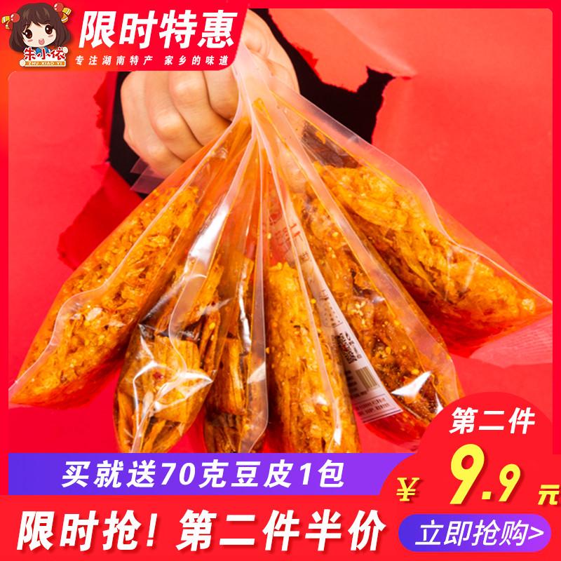 网红辣条抖音同款豆皮麻辣5大礼包