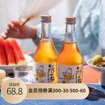 6花田巷子桂花酒桂花米酒糯米酒稠酒新年都市微醺双支礼盒度