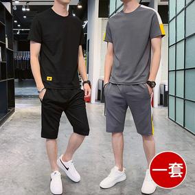 休闲运动套装男2021新款夏季潮上衣