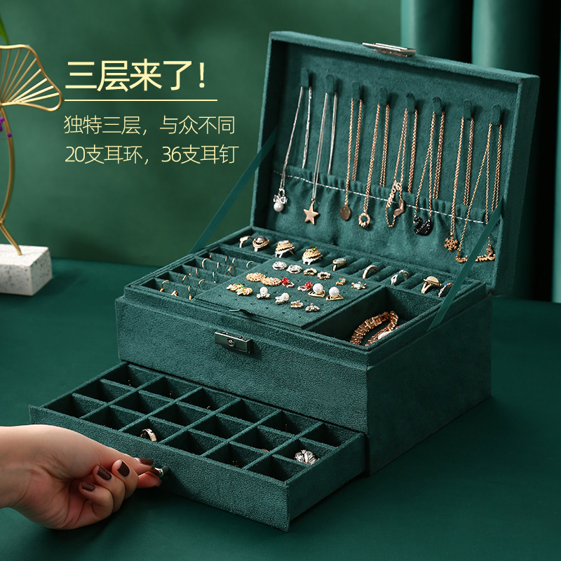 三层带锁首饰盒绒布耳环耳钉项链手镯耳坠耳饰品饰品收纳盒大容量