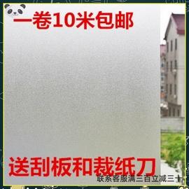 透光不透明自粘磨砂贴纸玻璃贴膜防爆膜浴室卫生间移门窗户贴包邮
